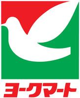 ヨークマート 川崎 野川 店 チラシ
