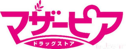 マザーピア 津久野店のチラシ・セール情報 | トクバイ