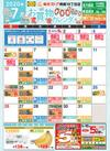 7月のお買い物カレンダー