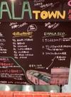 EHALA TOWN 😊掲示板