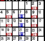 11月イベントカレンダーをお知らせいたします!