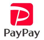 PayPay取扱い始めました!