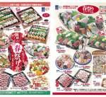 春祭りの料理ご予約承り中!