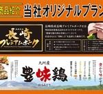 10/1(金)~精肉コーナーより新商品のご案内♪