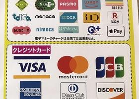 クレジットカード、電子マネー、使えます。