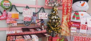 ☆クリスマスケーキ ご予約受付中☆