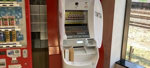 【お知らせ】セブン銀行ATMを設置しました