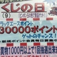 4007086