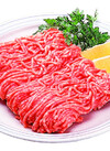 豚ミンチ(解凍肉を含む) 95円(税抜)