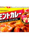 バーモントカレー 128円(税抜)