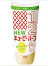 ハーフ 192円(税込)