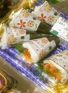 手巻寿司 500円(税抜)
