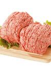 牛豚合挽肉※解凍 85円(税込)