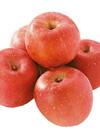 サンつがるりんご 88円(税抜)