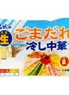 冷やし中華各種 158円(税抜)