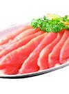 若鶏ササミ 78円(税抜)
