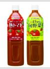 熟トマト・旬野菜 99円