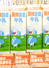 房州牛乳 160円(税抜)