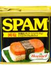 スパム減塩 198円(税抜)