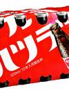 オロナミンC 602円(税込)