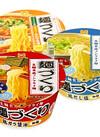 麵づくり 各種 87円(税抜)