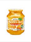 オレンジマーマレード 298円(税抜)