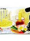 つけ麺 168円(税抜)