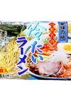 冷たいラーメン 168円(税抜)