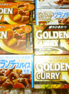 ゴールデンカレー 171円(税込)