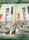 播州ひやむぎ 198円(税抜)
