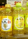 かんたん酢 208円(税抜)