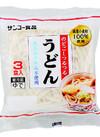 うどん 88円(税抜)