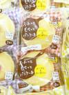 パンケーキ 181円(税込)