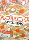 アップルリング 198円(税抜)