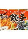 博多発ラーメン屋さんの餃子 118円(税抜)