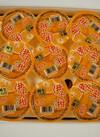 伊予柑ゼリー 1,980円(税抜)