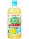 さらさらキャノーラ油 168円(税抜)