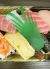ときわ寿司 580円(税抜)