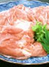 田舎モモ肉ロース 148円(税抜)