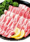 豚ばら焼肉用 198円(税抜)