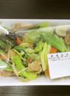 野菜炒め 138円(税抜)
