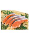 生銀鮭切身 270円(税込)