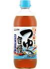 つゆ自慢 98円(税抜)