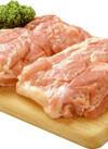 若鶏モモ肉 40%引
