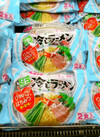 りんごはちみつ冷しラーメン 198円(税抜)