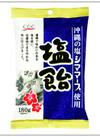 塩飴 84円(税込)