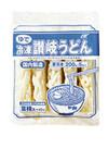 讃岐うどん(冷凍) 169円(税込)