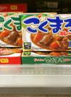 こくまろカレー 138円(税抜)