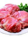 若鶏もも肉 88円(税抜)