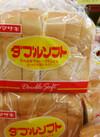 ダブルソフト 148円(税抜)